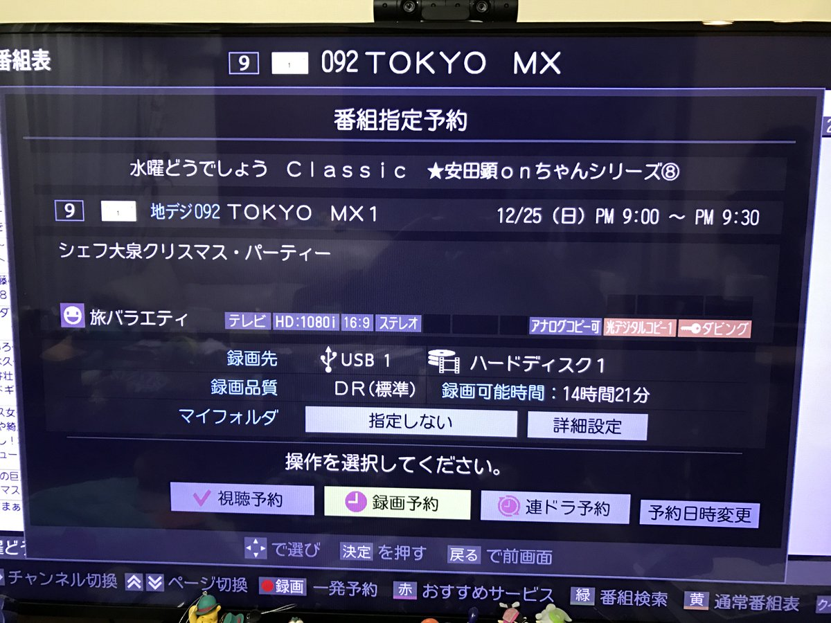TOKYO MXが、やりやがった https://t.co/VtJBU3CfF3