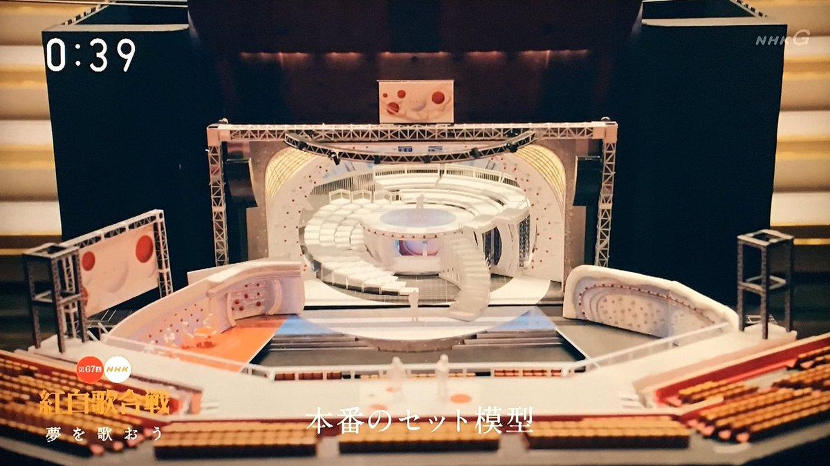 今年の紅白のセットすごいー。2階の客席正面にもステージがあるよ。 (*'◇')嵐使っていいんですか?ここ って聞いてたw https://t.co/3Gue26ellA