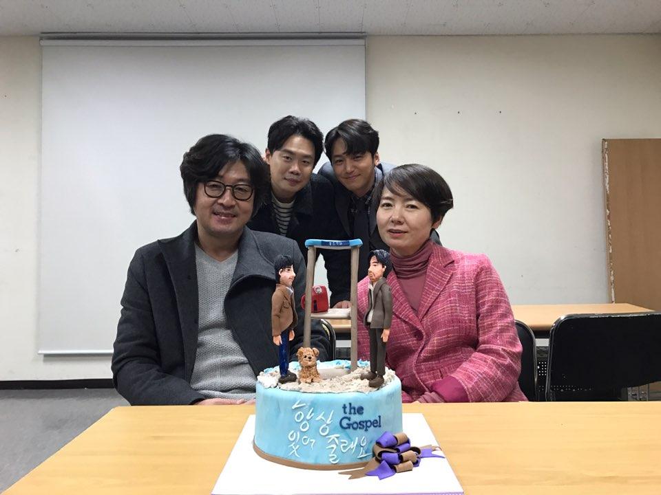변요한 배우를 사랑하는 팬이 선물한 두 수현과 강아지 감자를 감상해주세요^^ https://t.co/14aqTkAMaO