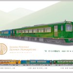 JR Shikoku focuses on first-class food for tourist train