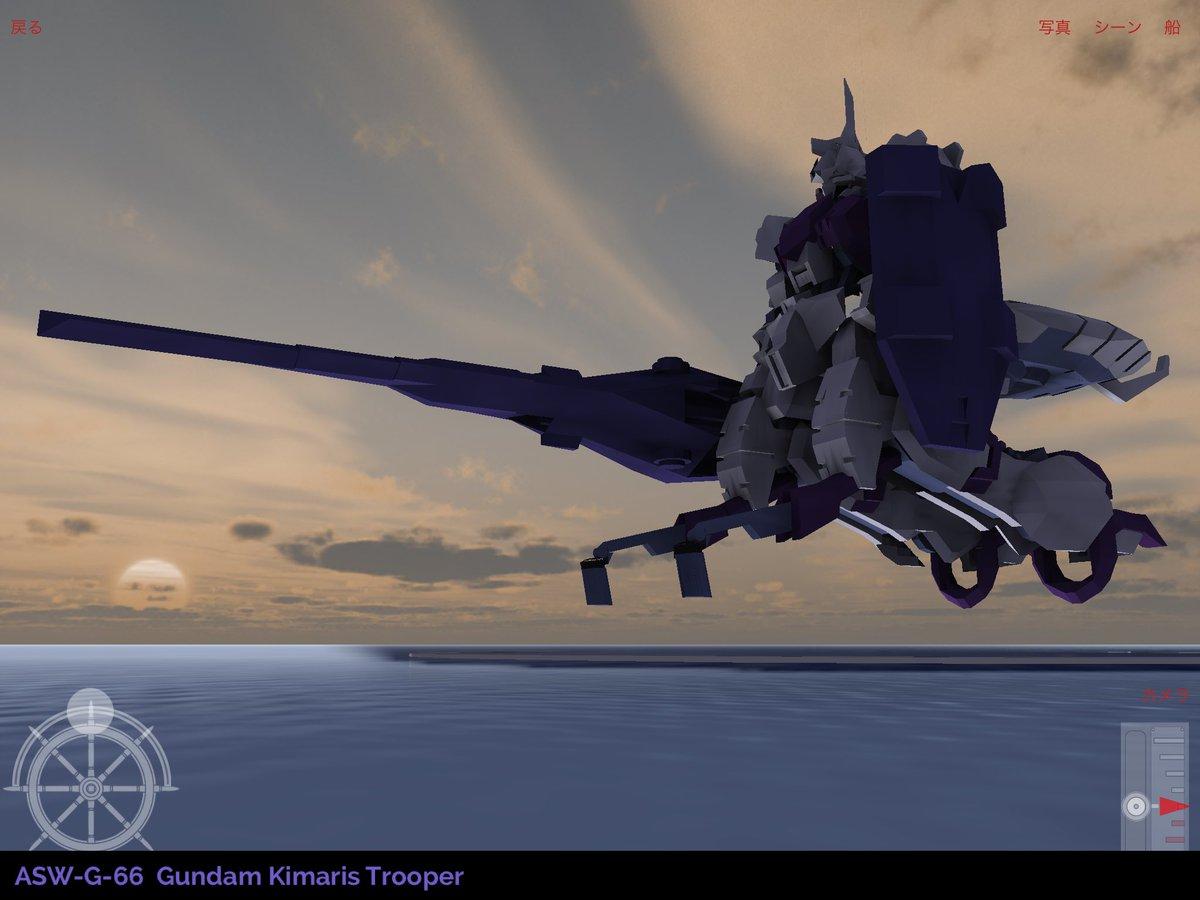 ASW-G-66 ガンダム・キマリストルーパー鉄血のオルフェンズ#NavalCraft