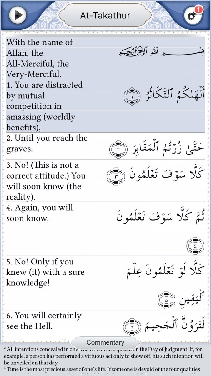 Allah has precisely and concisely summarized our lifestyle in an eight-versed surah https://t.co/LWgYw0uxWA