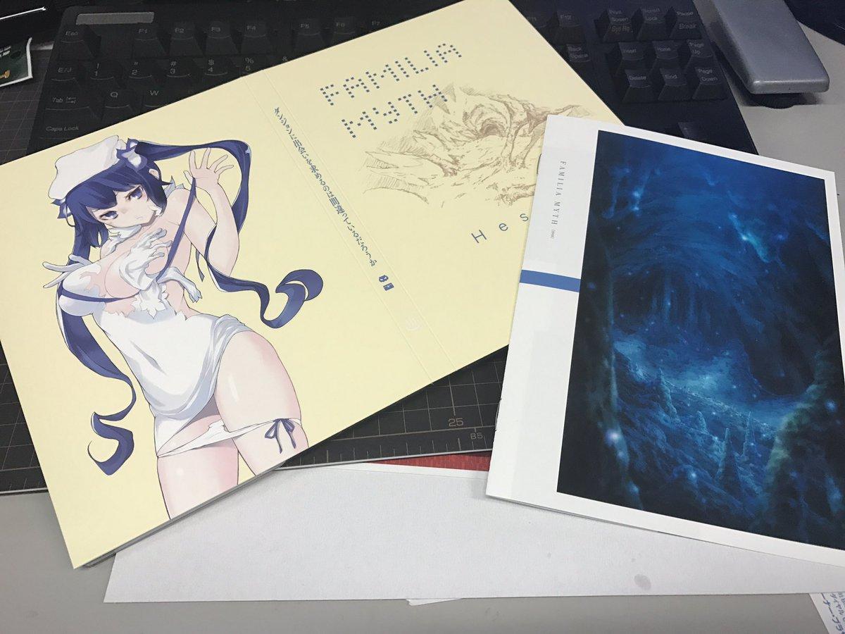 本日発売ダンまちBD-BOX&OVAOVAはこんな感じ!OVA本編に加え、ヘスティア様のEDキャラソンCD。そし