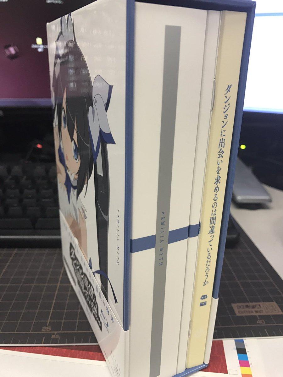 本日発売ダンまちBD-BOX&OVA中身お見せしちゃいます。めっちゃ豪華です♪ 7枚のBDに加えサウンドトラック