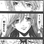 """アニメ""""君のいる町""""見直しました!枝葉柚希を演じる中島愛はやっぱり最高でした。"""