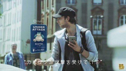 【ポケモンGO】ポケモントレーナーズクラブアカウントのサーバーがダウン!?ログインできない人続出!