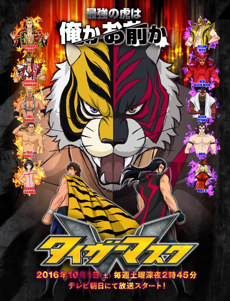 タイガーマスクが40年ぶりに「タイガーマスクW」として深夜放送されていたとは知りませんでしたね~ #名作 #アニメ #タ