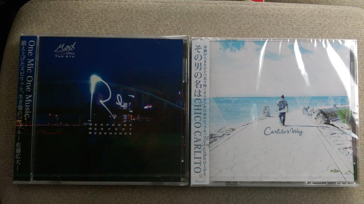 本日発売の二枚。左側は、MAD:Re 本人の人柄と繋がり経歴に基づいた彼なりの一枚。MAD コンピ。右側は、ラップバトル
