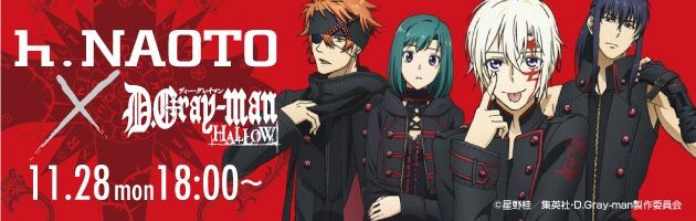 《再販売開始》「D.Gray-man HALLOW×h.naoto」コラボアイテム◼︎h.NAOTO WEB SHOP#