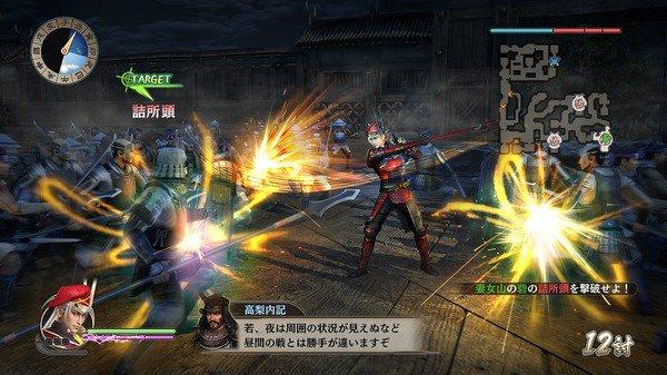 【PS3 DL販売ランキング】『戦国無双 ~真田丸~』連続首位獲得、『FIFA 17』3位へ浮上(12/6) - iNS
