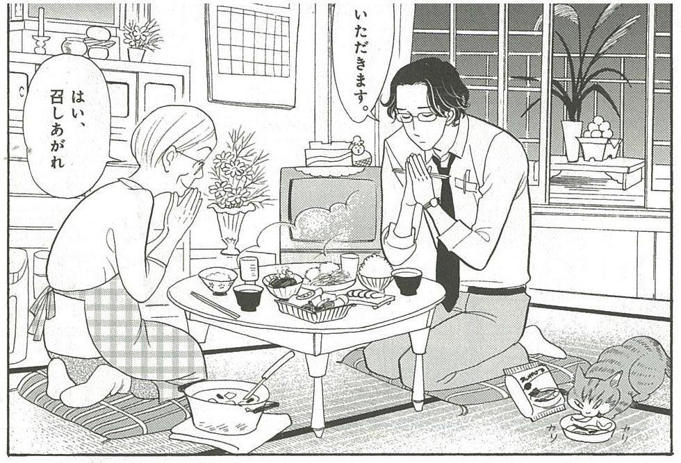 今日発売のITAN35号には「舟を編む」(原作:三浦しをん/光文社刊)の雲田はるこさんによるコミカライズ第2話を掲載!カ