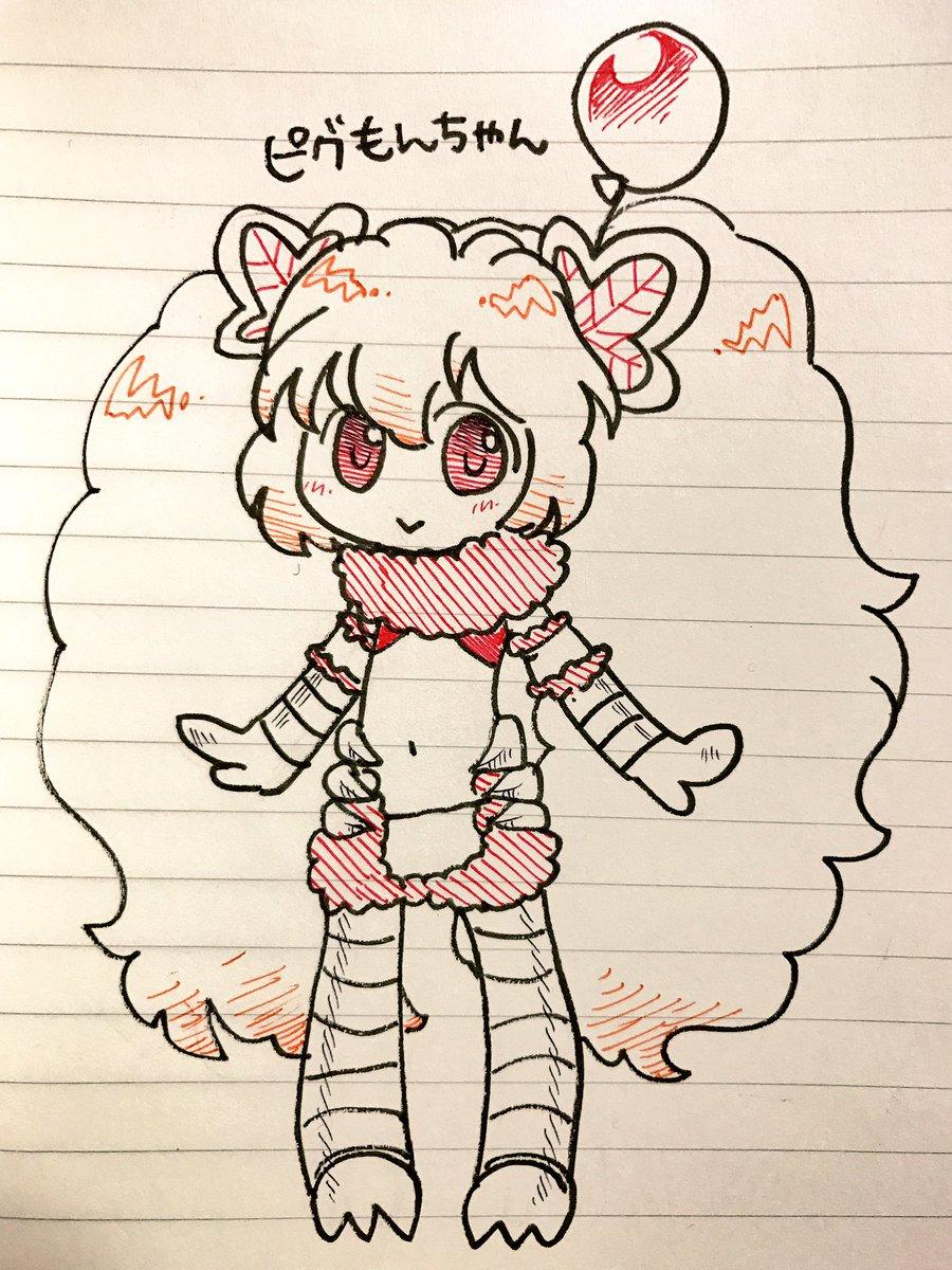 怪獣娘をたまに描きます。ピグモンちゃんです。