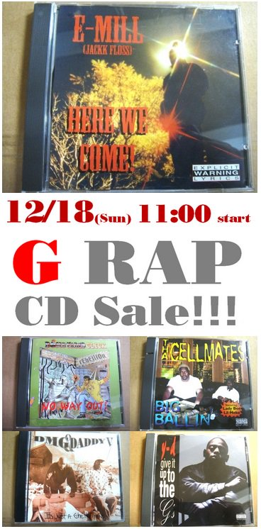 12/18(日)GANGSTA-RAP CD SALE開催!!!!   #duセール