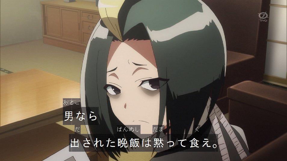 名言だ #sousei_anime