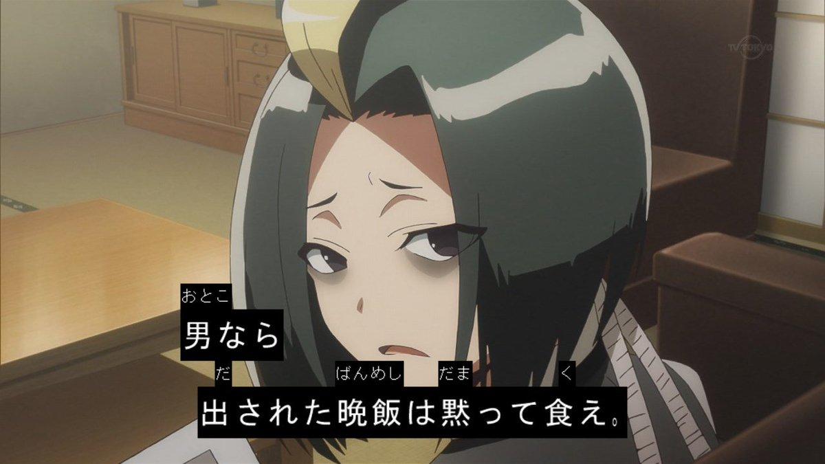 そうだな #sousei_anime