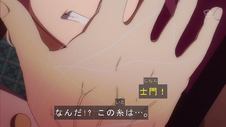 恐ろしい・・・  #sousei_anime