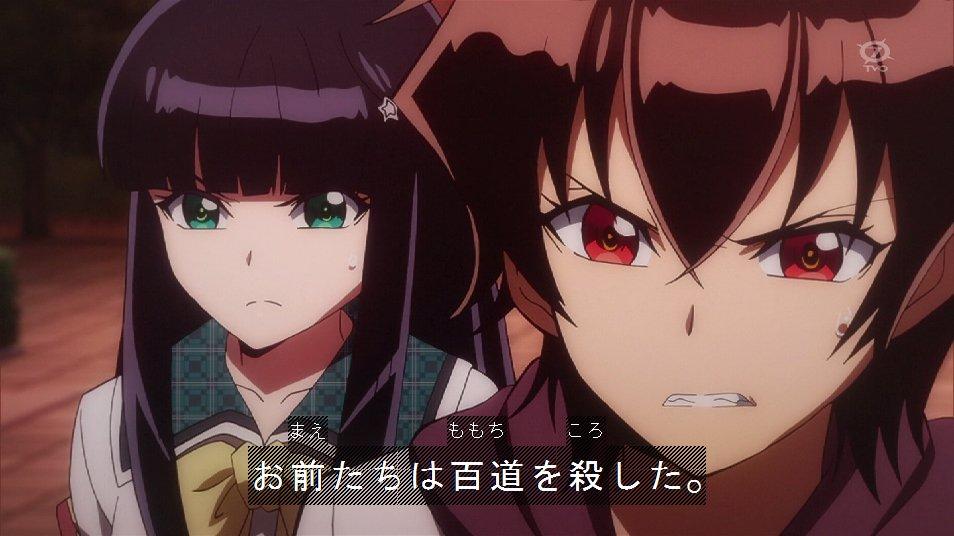 怖えええええ  #sousei_anime