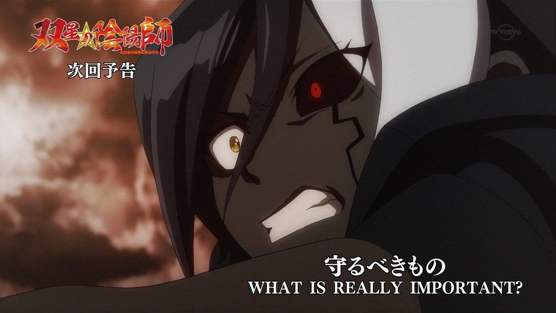 守るべきもの #sousei_anime #tvtokyo