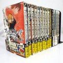 【中古】ブレイクブレイド/BREAK BLADE 1~15巻 最新刊セット 10巻限定版 設定資料集付/フレックスコミッ