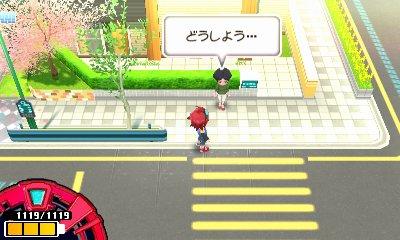 【3DSゲーム(2/2)】コンパスモンは、主人公の隣の家に住むお姉さんから頼まれるサブクエスト「モバイルショップへ行こう