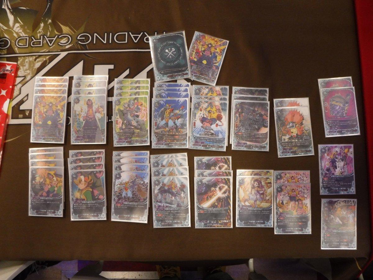 #バディファイト 担当のAです。本日の大会優勝者は『72柱』デッキを使用した『ぎるぴぃちゃん』様です!決勝は『ビーフペッ