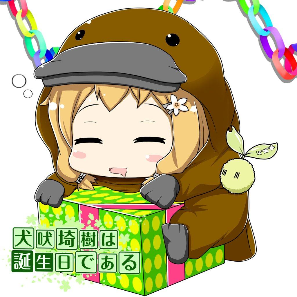 Happy Birthdayッ!!樹ちゃんッ!!樹ちゃんの可愛い姿を2期でも楽しみにしてるよッ!!(Ver.カモノハシ樹