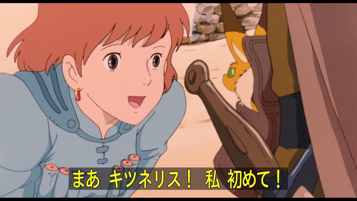 本日12月8日は声優の島本須美さん(クラリス、ナウシカ、工藤有希子ほか)の誕生日。おめでとう♪#声優#風の谷のナウシカ#