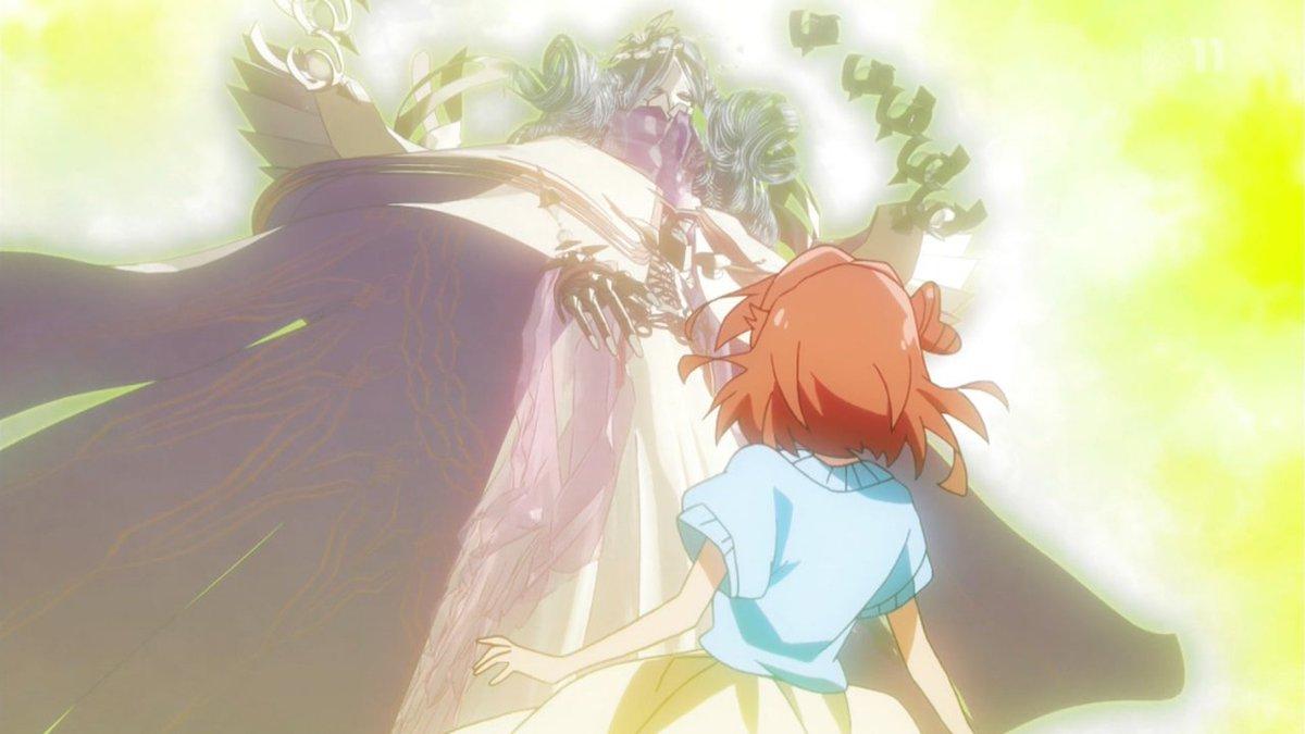 神様が初めて役に立った #matoi_anime
