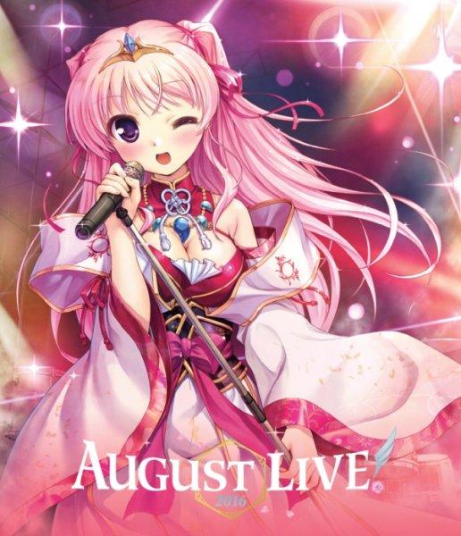 AUGUST LIVE! 2016 Blu-ray&DLcard発売決定!C91 西館1階 西2ホール2311「