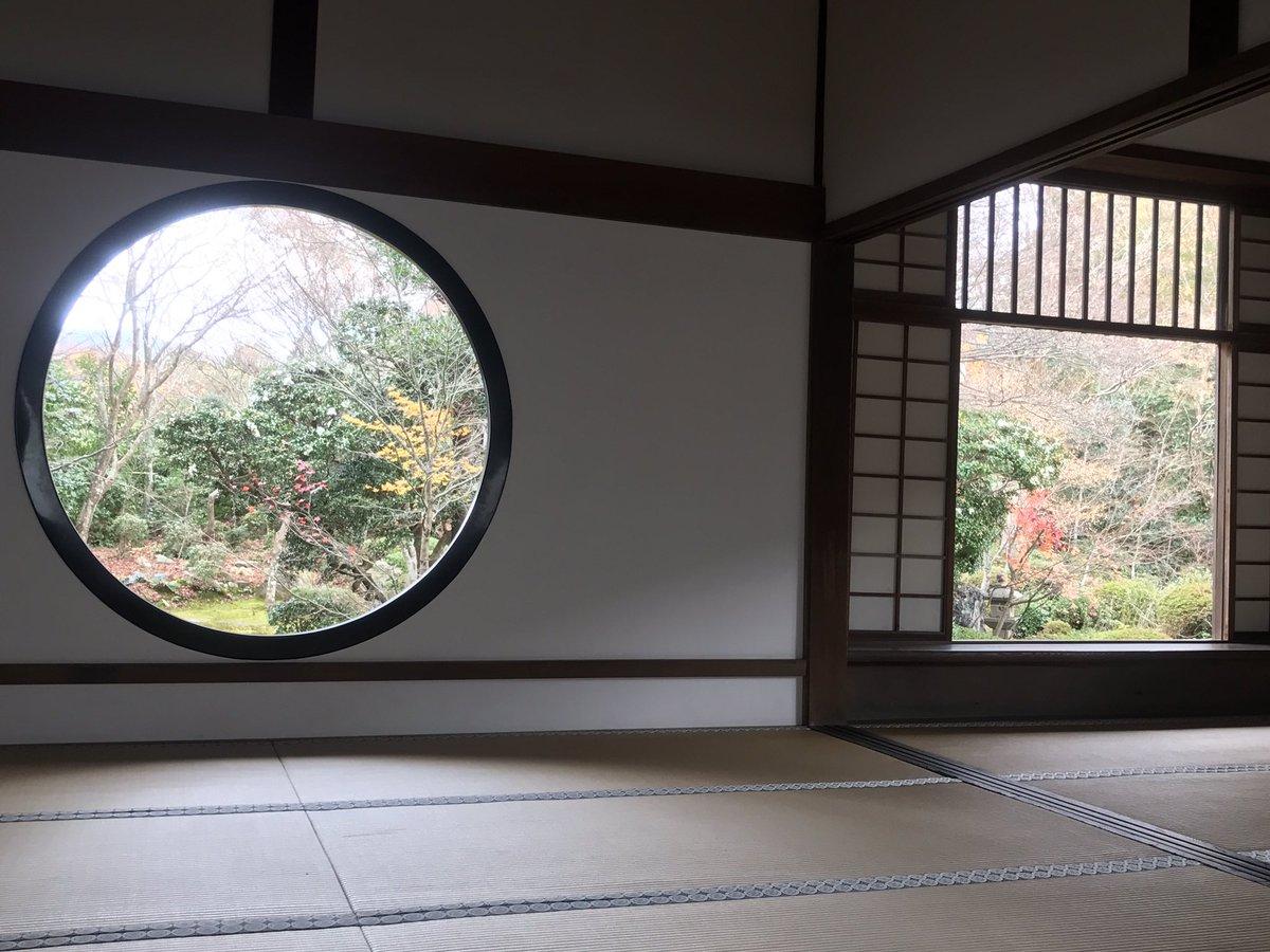 京騒戯画の聖地  源光庵の迷いの窓と悟りの窓!やっと観に行けた!!実物はとても綺麗でした…