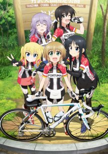 TVアニメ『ろんぐらいだぁす!』放送は10話で終了。11、12話は2017年2月5日(日)以降に放送。 東京・尾道でのイ