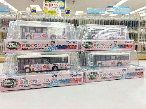 【鉄道模型】トミーテック 全国バスコレ1/80 JH016京成タウンバス おいでよ!葛飾こち亀ラッピングバスタ