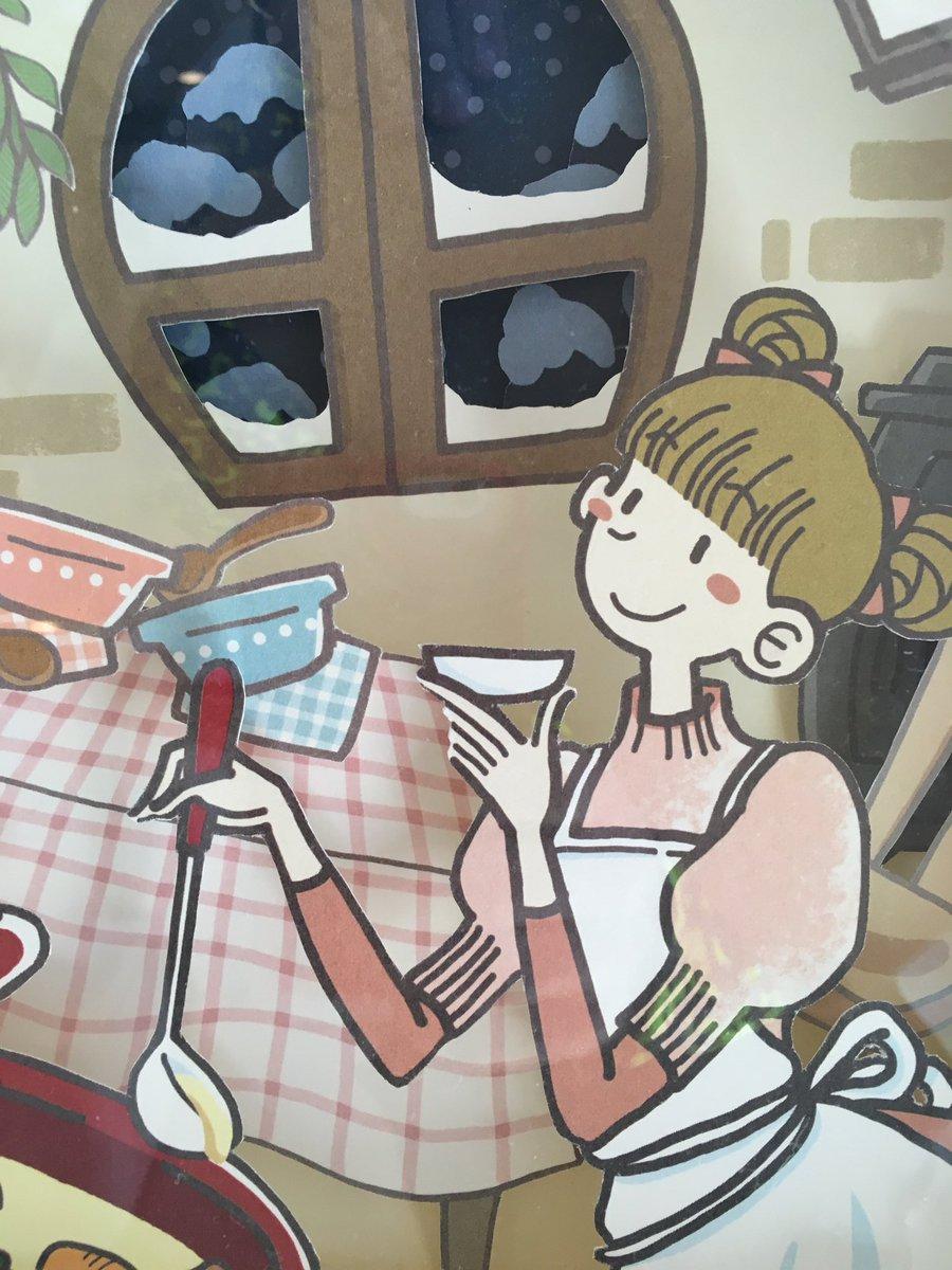 【売約済】NO.66 榊原 ますみ「時をかける少女 〜KOTOKOTOTO〜」お嫁入り。愛知県在住のイラストレーター。年