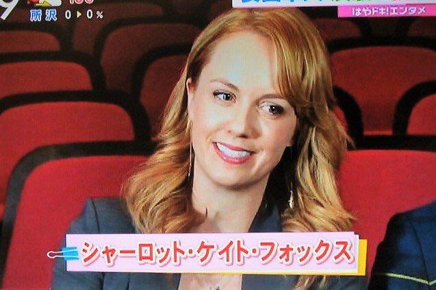 本日の #はやドキ  #シャーロットケイトフォックス #安田章大  #俺節  Congrats!! Charlotte!