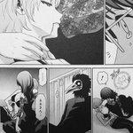 【ネタバレ漫画感想】東京ESP【16巻(完結)】