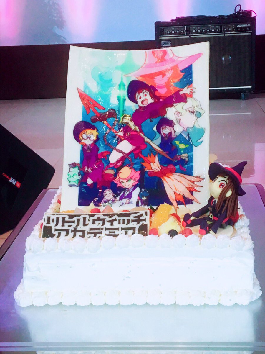 1月8日からTOKYO MX、BS11、KTVにて放送のアニメ『リトルウィッチアカデミア』の打ち入りパーティに行ってきま