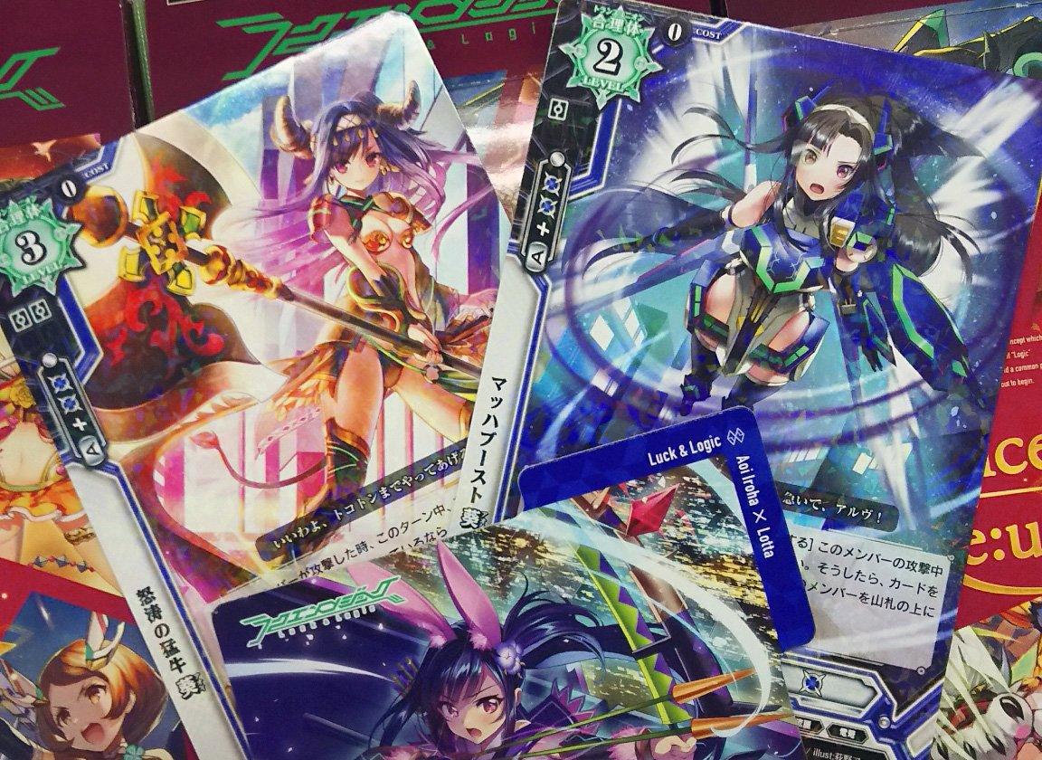 【今日のカード】12月16日発売!「Trance Re:union」より「怒涛の猛牛 葵」と「マッハブースト 葵」!葵デ