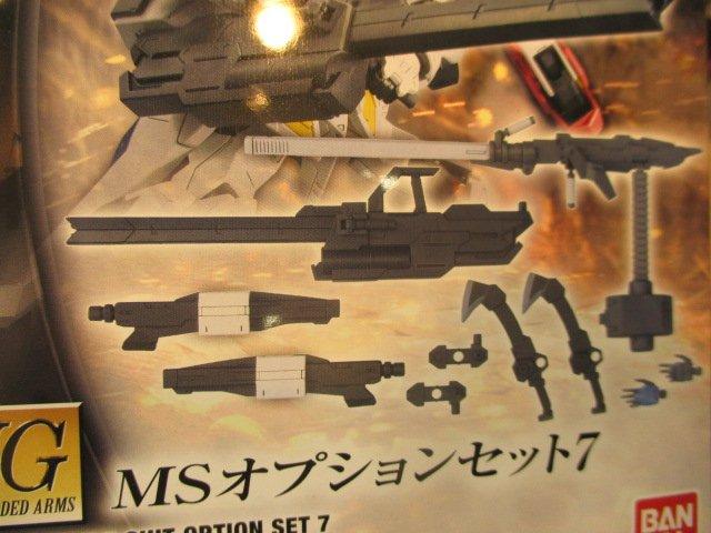 武器セット7、「大型レールガン」「長距離レールガン」「ショートバレルキャノン(主にフラウロス用なので多分レールガン)」の