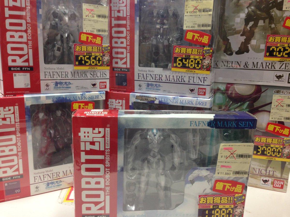 【2号店】#ロボット魂 #蒼穹のファフナー ももちろん #クロスアンジュ もPRICE DOWN💥💥 #秋葉原