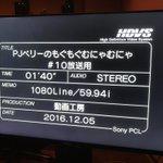 【本日放送】アニメ「PJベリーのもぐもぐむにゃむにゃ」第10話が今夜のフジテレビ『#ハイ_ポール』内で放送されます!今回