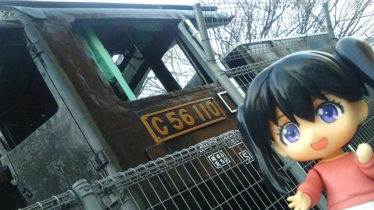 ひ:SL…、動いてるところも見たかったなぁ~。:  #yamanosusume #埼玉聖地横断ラリー
