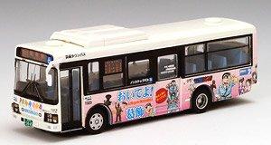 全国バスコレクション80 [JH016] 京成タウンバス おいでよ!葛飾こち亀ラッピングバス (いすゞエルガミオ) #鉄