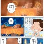 【新刊!】12月16日(金)コミック「アニメ新あたしンち3 母、半身浴!」発売です!