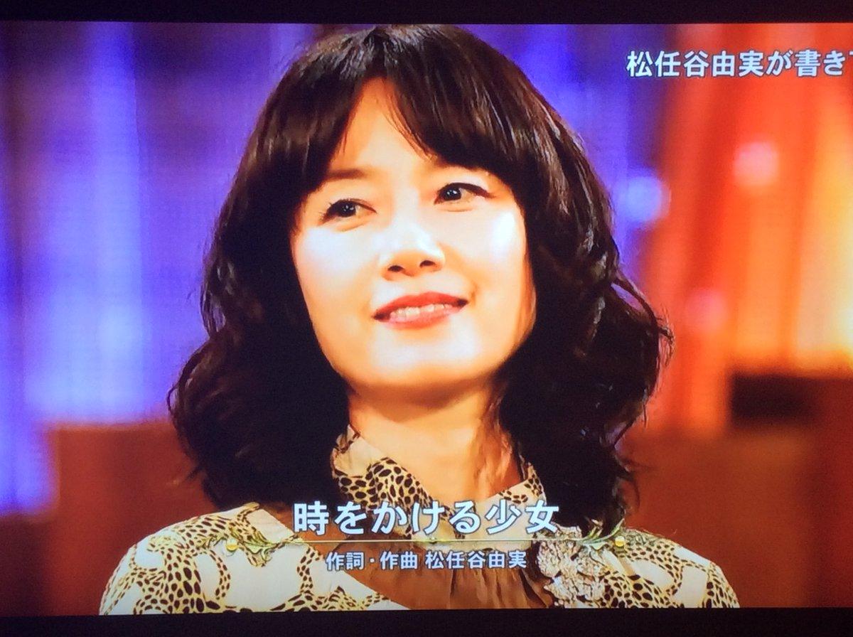 原田知世さん「時をかける少女」 作詞・作曲 松任谷由実さん 他の歌手への楽曲提供では「呉田軽穂」名義を使う事の多いユーミ