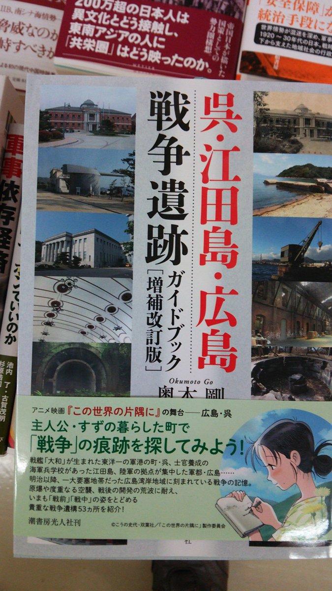 そして11日には、マレーシアで日本軍に弟を殺され自身も銃剣で刺された方が横浜で証言されます。この侵略に関わったのは第五師