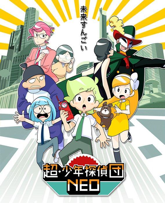 天野喜孝が「怪人二十面相」を描く、アニメ『超・少年探偵団NEO』続報