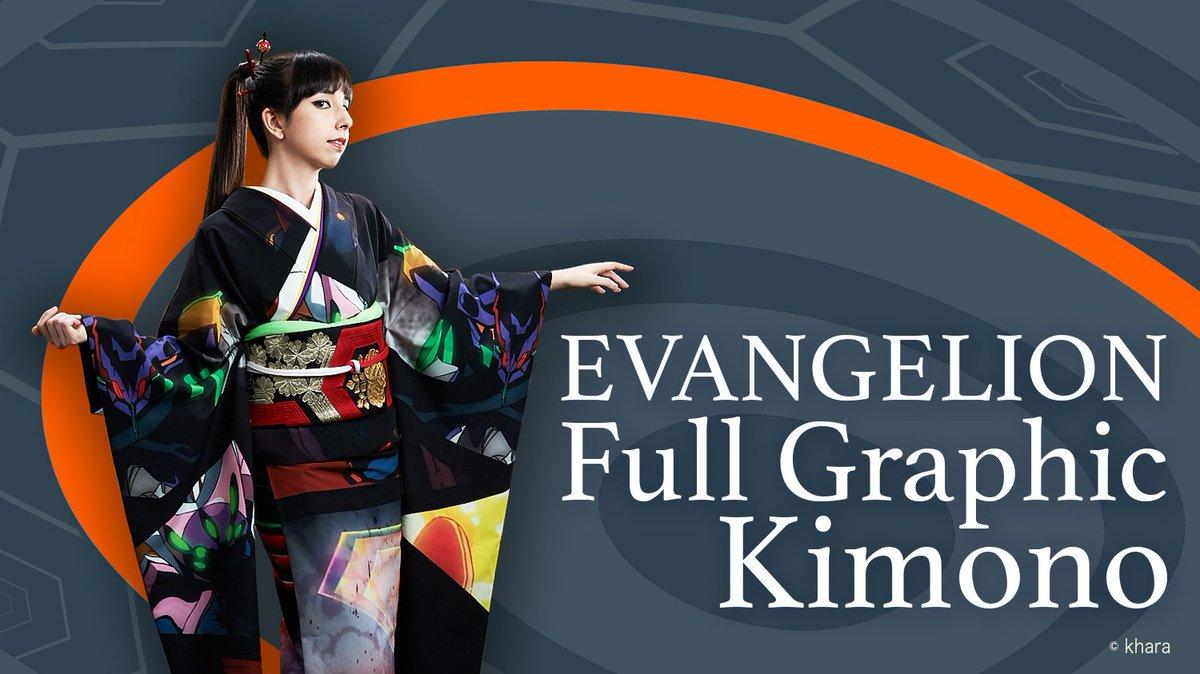 新商品のお知らせです!Tokyo Otaku Mode『Projects』のエヴァ企画から、Full Graphic K