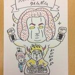 セレブ怪人、じゃなくて、バッハ怪人タイムボム!と桑原さん。 #世界征服