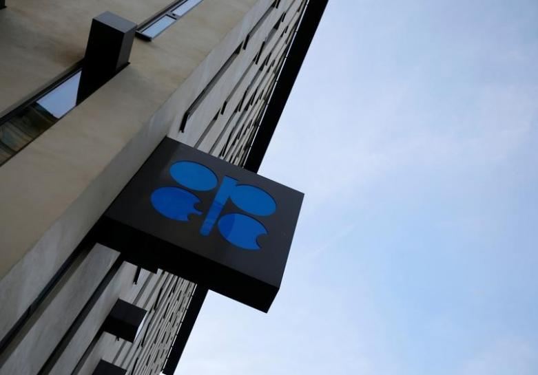 Only five non-OPEC producers so far attending talks to widen output cut