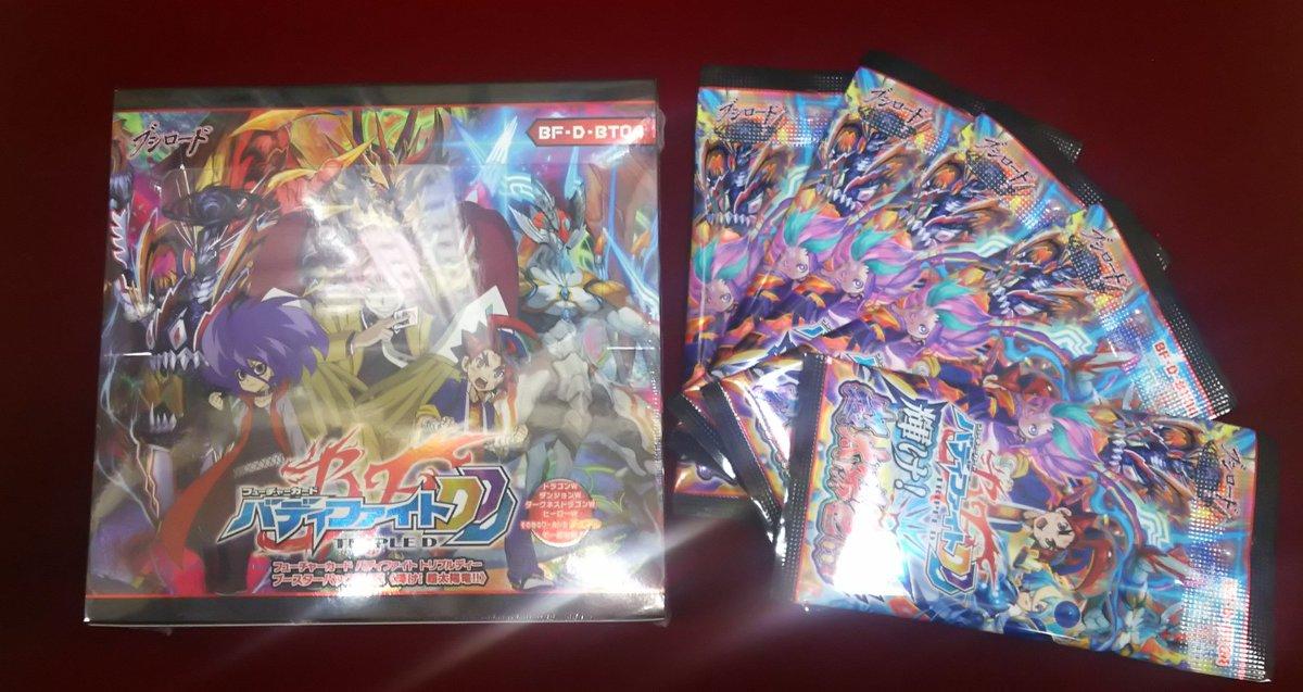 12/9(金)発売!バディファイト トリプルディー ブースターパック第4弾・「輝け! 超太陽竜!!」#TCGサプライ #